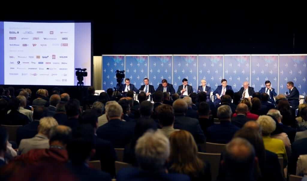 Europejski Kongres Gospodarczy (European Economic Congress – EEC) w Katowicach