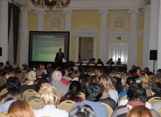 XVI Ogólnopolskie Forum Prawa Pracy – SEKA SA