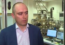 Detektory podczerwieni znajdują nowe zastosowanie w przemyśle. Branża prognozuje dynamiczne wzrosty sprzedaży