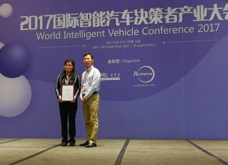Xie Hong, Dyrektor Cloud Core Network Connected Car Solution w Huawei