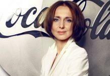 Anna Solarek Dyrektor ds. Korporacyjnych Coca-Cola w Polsce i krajach bałtyckich