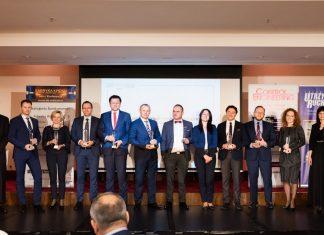 Fabryka Roku konferencja 2018 (1)