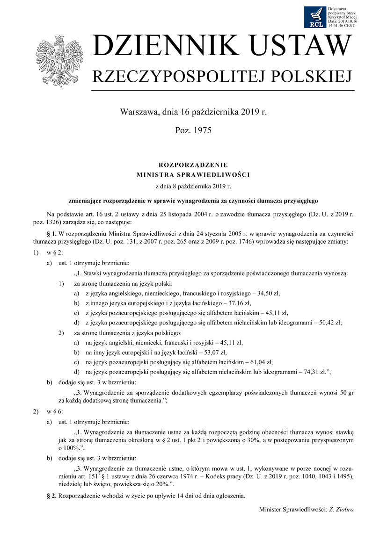 Rozporządzenie zmieniające rozporządzenie w sprawie wynagrodzenia za czynności tłumacza przysięgłego