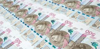 pieniądze PLN złoty druk
