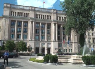 Ministerstwo Finansów [przebitki]