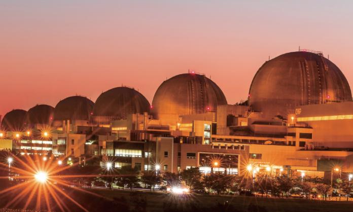 KHNP Elektrownia jądrowa