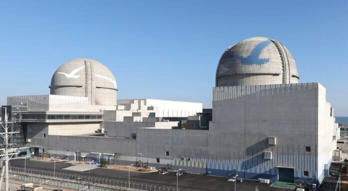 KHNP Shin-Kori elektrownia atomowa